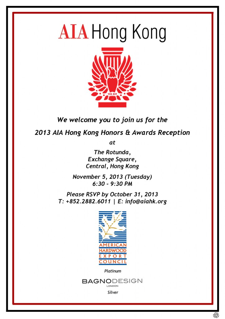 AIA HK - H&A Invitation