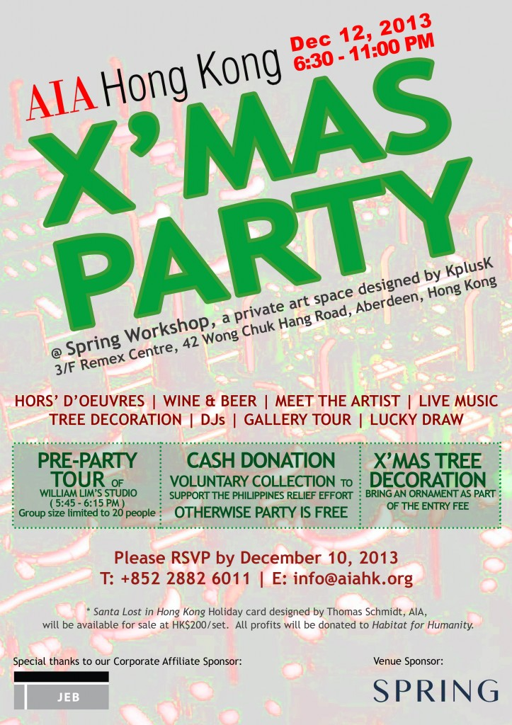 AIA HK - Announcement - Christmas Party