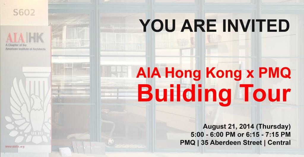 AIA Hong Kong x PMQ Building Tour