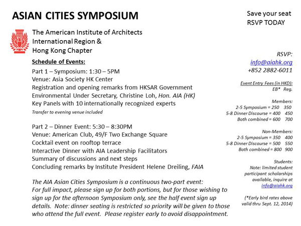 Asian Cities Symposium Save date 8-20s-14_MailChimp 2
