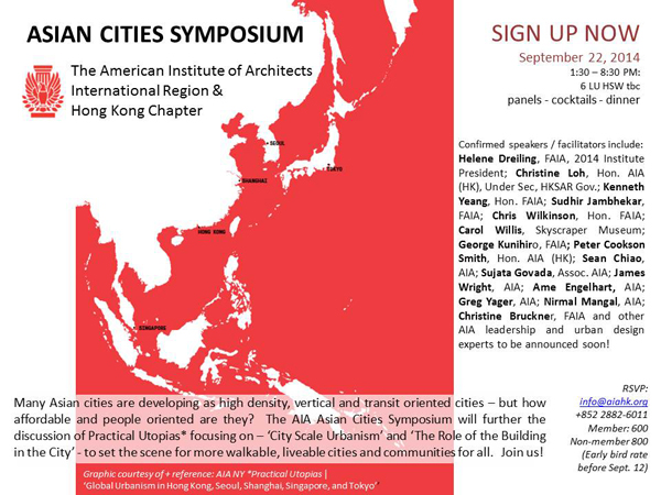 Asian Cities Symposium Save date 8-20s-14_MailChimp