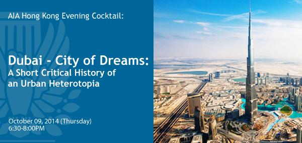 Dubai Lecture