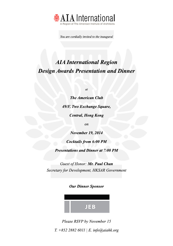 H&A Dinner INVITE-PSD - R11